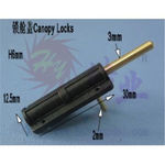 Canopy locks hao 30x12.5x6mm