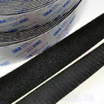 Velcro/foam tape haoye 30x1000mm
