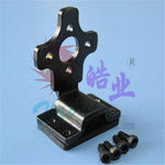 Engine mount hao (alum) 19x29mm .40