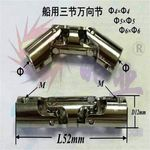 Drive shaft couplng hao(metal-boat)id5x5