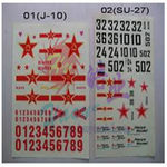 Decal set haoye (su-27)