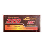 Battery dp 9.9v2100b(20c) tx mpx sls