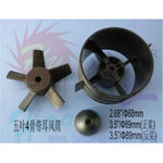 Ducted fan hao (2.68 /68) w/b28-48 4200k