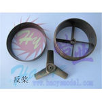 Ducted fan hao (3.5 /89mm) w/b3660 b/l