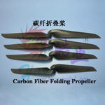 Prop hao 11x6 folding carbon (hy32-01802
