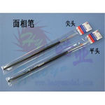 Paint brush haoye flat (180mm)